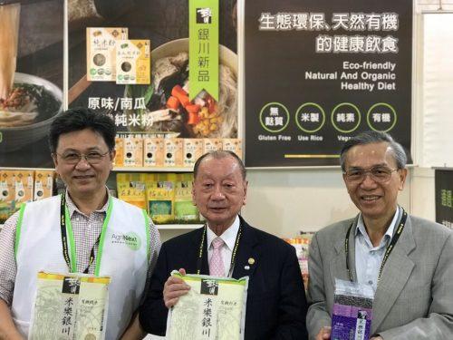 圖4、張董事長、陳秘書長與賴副總共同展示該農場優質白米產品